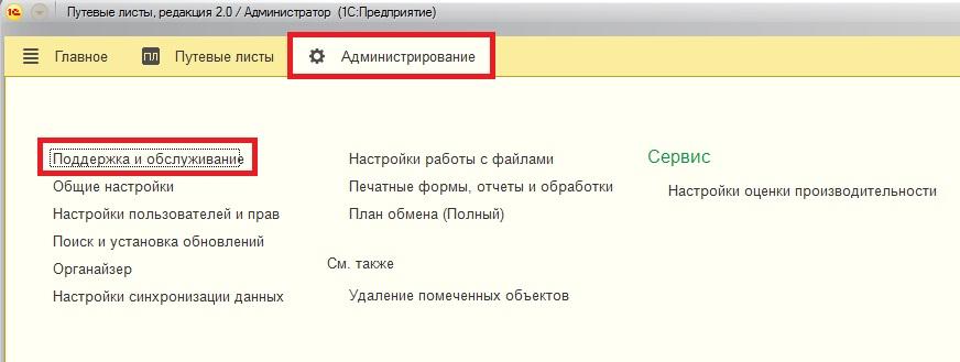 веб-сервис 1С классификатор адресов
