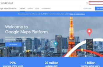 Настройка Google Maps Platform