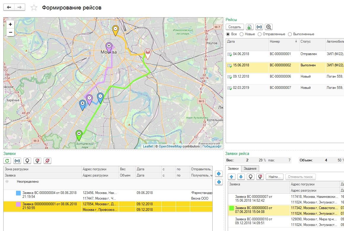 Вывод маршрута на карту OSM в 1С
